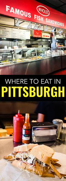 where to eat in pittsburgh pinnn.jpg