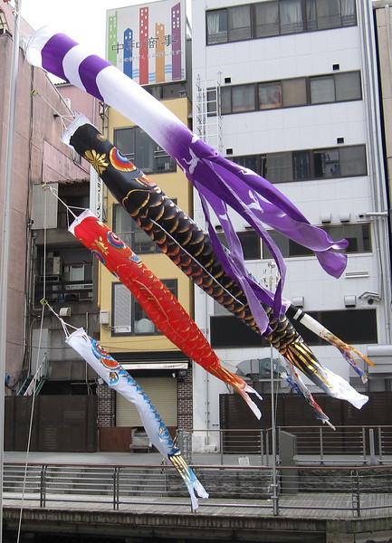 08-Japan10_2638.JPG