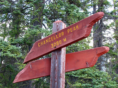 Chancellor Peak Campground, BC