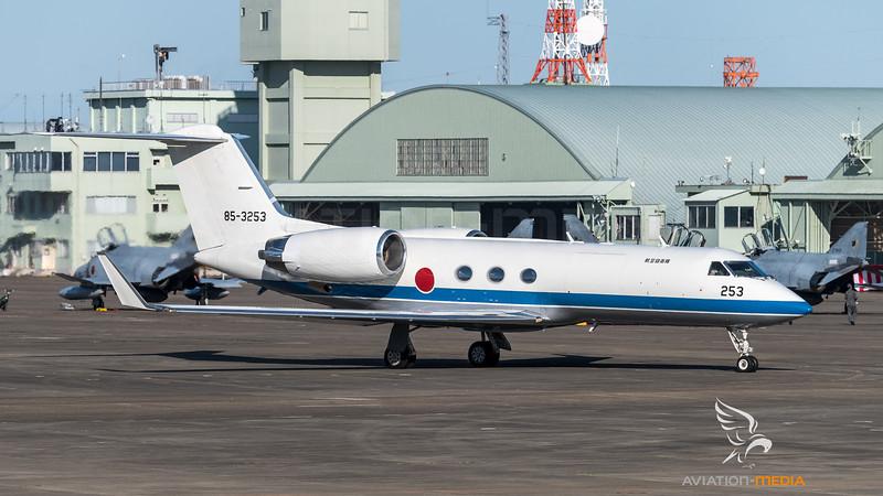 JASDF 402 Hikotai / Gulfstream IV U-4 / 85-3253
