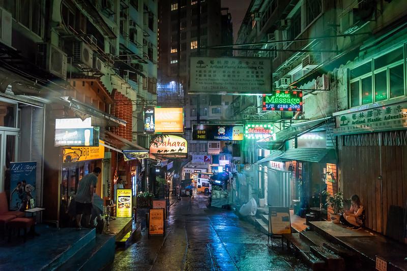 Future? Or past? Hon Kong