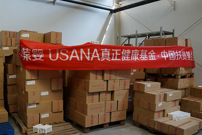 2016 China Angel Heart Project