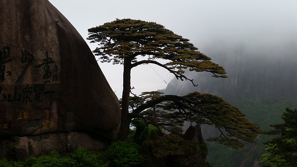 Mount Huangshan - Yellow Mountain