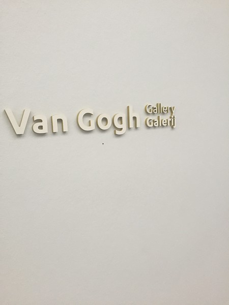 Van Gogh Sign - Bridget St. Clair