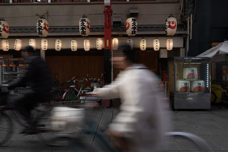2019-12-21 Japan-859.jpg