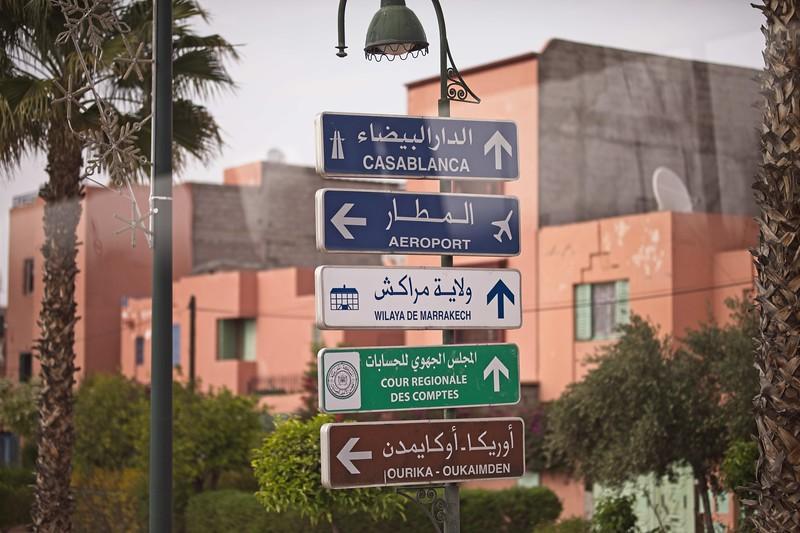 morocco 2018 copy19.jpg