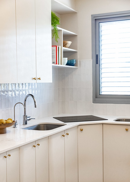 Nat Yigal Yadin Kitchen (3).jpg