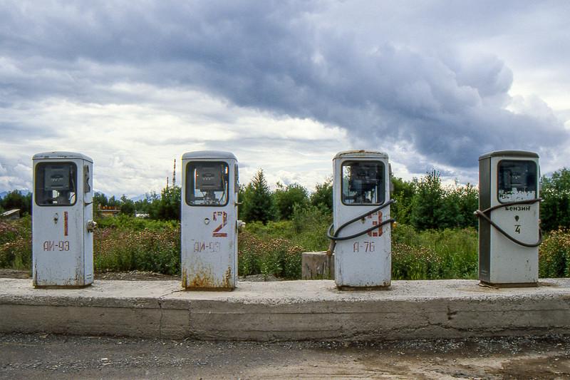 Old Gas Pumps - Near Petropavlovsk, Kamčatka, Russian Federation - Summer 1993
