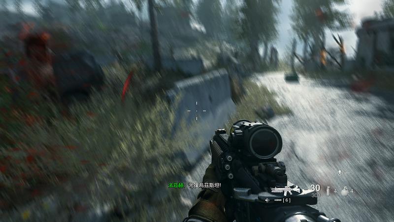 Call of Duty®_ Modern Warfare®_20191027142213.png