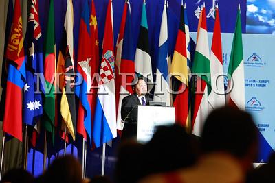 Ази-Европ түмний XI чуулган