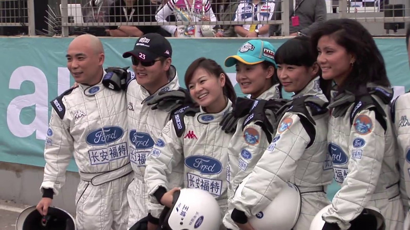 Celebrity Race Beijing © Lewis Sandler Beijing Video Studio