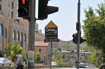 Israel Trip 2011