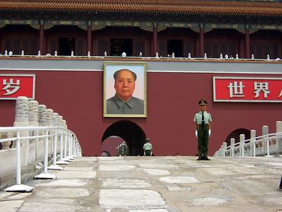 Beijing, The Forbidden City 2005