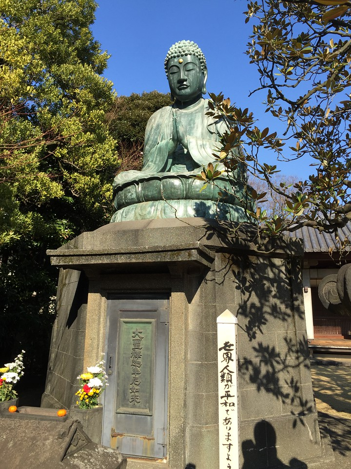 Buddha Statue at Tennoji Temple