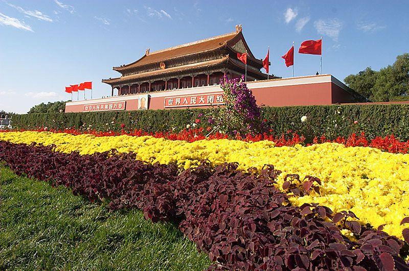 The Tiananmen Gate.