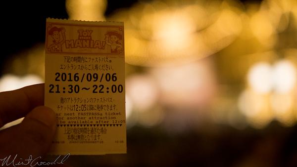 Tokyo Disney Resort, Tokyo Disneyland, Tokyo DisneySea, Tokyo Disney Sea, Toyville Trolley Park, Toyville, Trolley, Park, Toy Story Midway Mania, Toy Story, Toy Story Mania