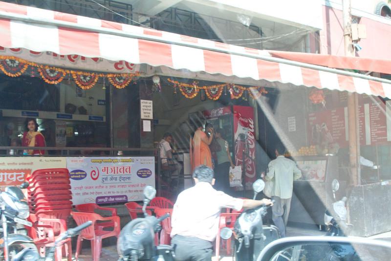 India_2012Feb-4638.jpg
