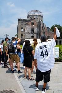 (Hiroshima) Okayama University Summer School Program June 23 - July 14, 2017