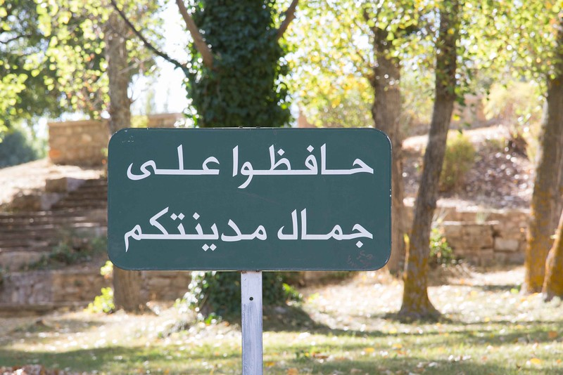 160924-040014-Morocco-9743-2.jpg