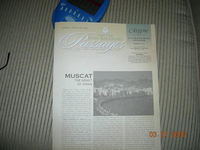 Muscat, Oman (03/28/2006)
