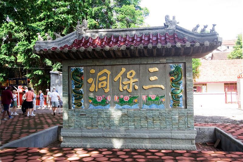 Temple 2.jpg