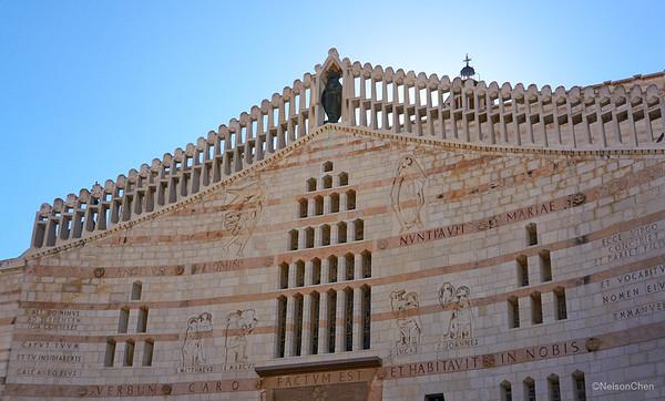 Church of the Annunciation (Nazareth)