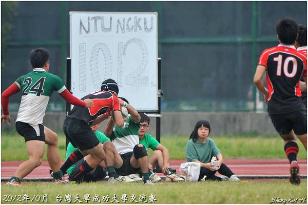 2012年台灣大學與成功大學交流賽(NTU - NCKU Competition)