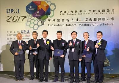 20171118PMI獲獎
