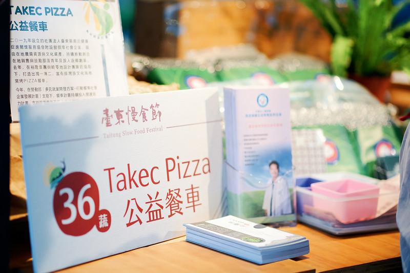20200822-台東慢時節-勇健餐桌-D1-237.jpg