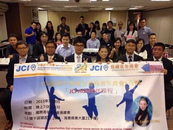 20150710 - JCI Achieve Official Course