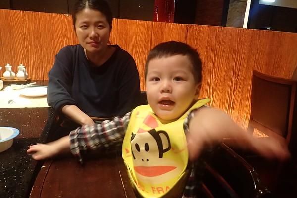 20171110 福容飯店聚餐