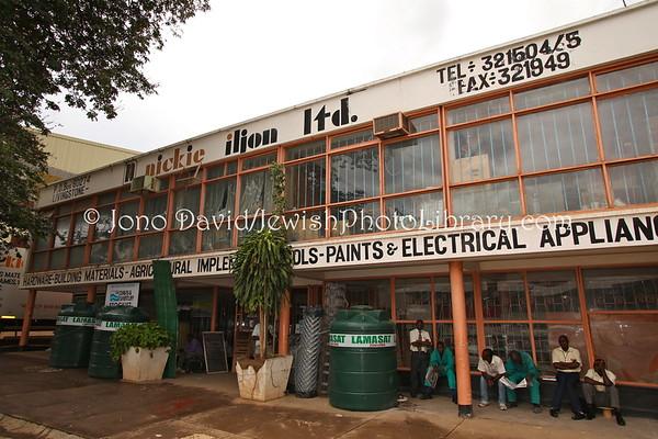 ZAMBIA, Livingstone. Miscellaneous (2.2013)