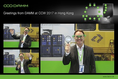 DAMM at CCW 2017