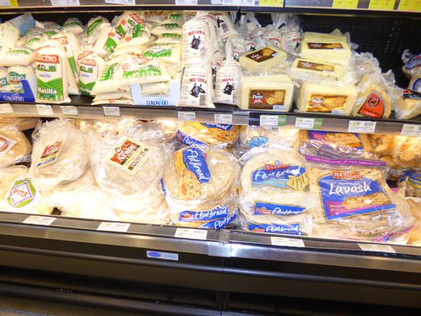 Flatbread, Pita Bread, Lavash, Bagels, English Muffins - can be found at AutoMercado