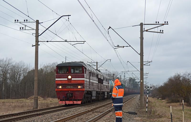 Latvia 2020