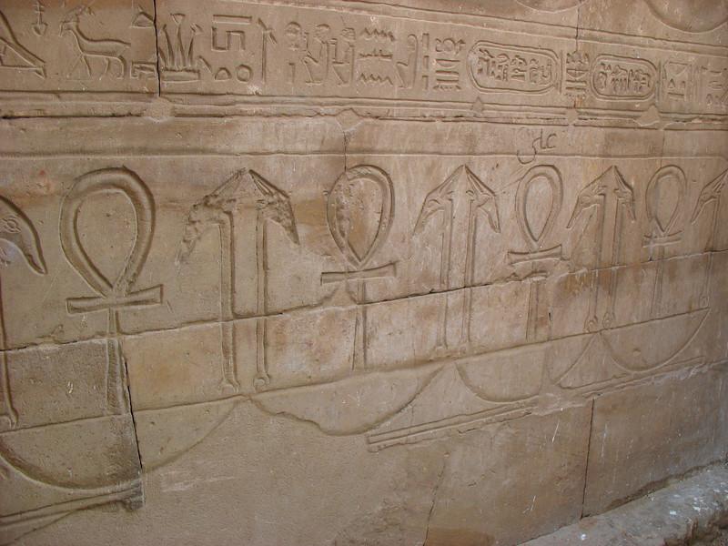 Egypt-377.jpg