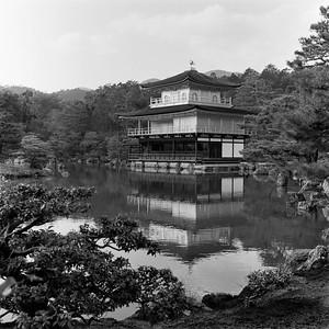 2016 Japan