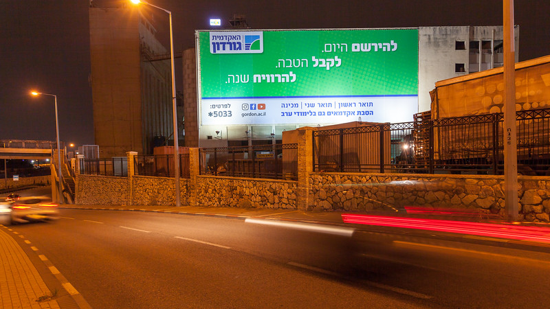 01-02-19-Huge-Gordon-Haifa-Big (9 of 13).jpg
