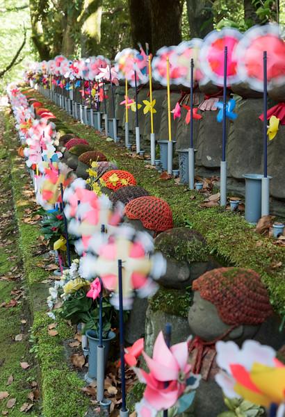Unborn Children Garden, Zojoji Temple