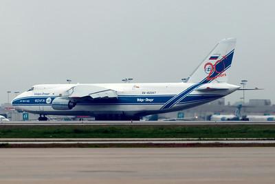 Antonov An-124-100 at Atlanta Airport, Apr. 9, 2011