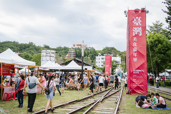 Event Photography 活動攝影|2020台灣美食嘉年華|台東鐵花新聚落