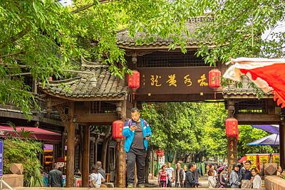Huanglongxi Village
