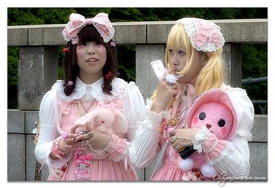 Japan 2007 TOKYO - Harajuku