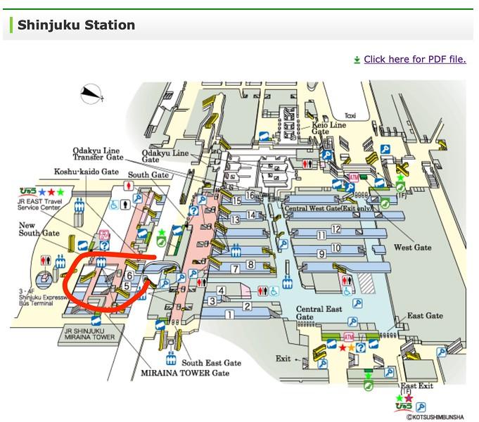 Narita to Shinjuku Station