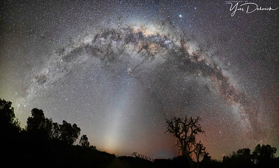 The Milky Way near the Gingin Observatory
