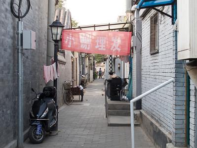 Beihai Lake, Beijing, May 2012