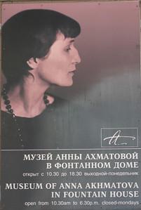 Russia St P3 2004