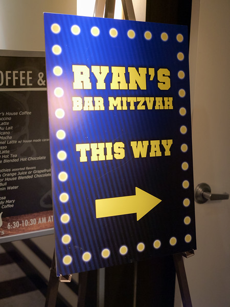 June 24, 2017 - Ryan Tauber Bar Mitzvah-46.jpg