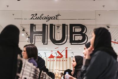 The Hub / Alaa Balkhy