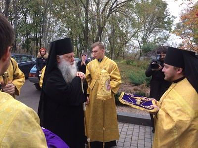 Fr. Gregory's Trip To Ukraine